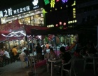 理工大学 浑南营城子 酒楼餐饮 商业街卖场