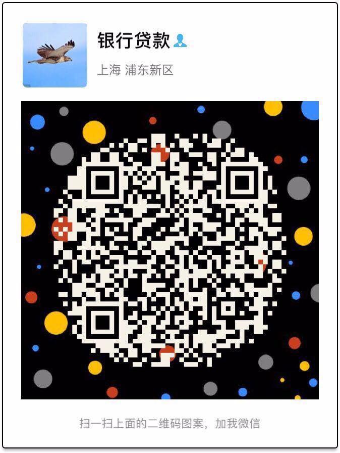 微信图片_20180524172624.jpg