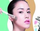 生活、职业美妆指导课程