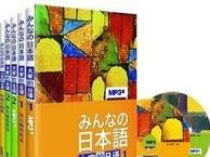 学习日语,就到山木培训 追剧留学移民