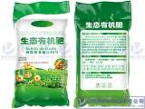 化肥包装袋彩印编织袋