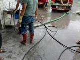 东莞沙田抽污水 抽化粪池 疏通下水道诚信服务