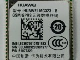 供应华为GSM/GPRS无线数据传输模块MG323-B