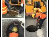 南京管道疏通/高压清洗管道/清理化粪池吸污公司