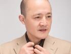11月北京举办陈杰冯天有新医正骨手法
