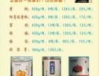 桃生源黄桃、杨梅、橘子、酥梨、秋梨膏