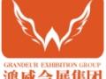 2017中国(湖北)游戏游艺产业博览会