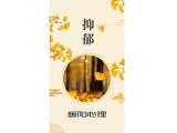 赤峰心理咨询 赤峰市暖阳心理咨询中心 专业十二年