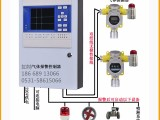 雪种制冷剂冷媒气体泄漏报警设备两或三线制