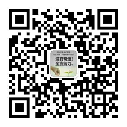 上海工商局更换新营业执照需要哪些资料?上海公司更换营业执照