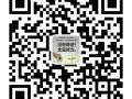 上海闵行东川路会计公司代理记账,闵行东川路财务公司,会计公司