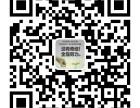 上海公司银行开户许可证丢失了,在哪里补办?开户许可证遗失补办