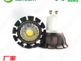 【爆款】厂家直销 LED3W灯杯 GU10灯杯 COB天花射灯