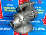 厂家订做 直销 批发 2.2KW混凝土插入式电机 振捣器