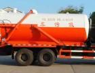 上海管道疏通车,清洗吸粪吸污车厂家配置和价格
