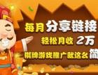 湖南喜扣游戏平台 网页游戏 牛魔王 歪胡子