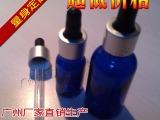 电化铝盖 奶头滴管精油瓶 玻璃瓶 现货香薰药瓶