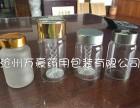 虫草粉玻璃瓶,高档保健品玻璃瓶 药用玻璃瓶