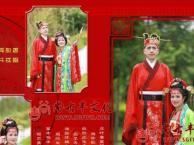 周制汉唐宋明清婚礼古制传统婚礼/近现代中式婚礼策划
