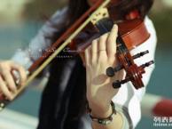 成都专业小提琴培训8.8折优惠中
