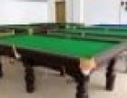 台球桌 斯洛克台球桌维修组装换台呢 配件 台球桌销售