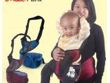 多功能透气婴儿背带腰凳 母婴用品 厂家直批