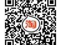 湖南长沙四季色彩自学色彩服装搭配自学教材诊断工具