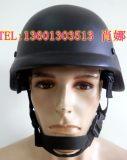 凯夫拉防弹头盔批发-软质防弹头盔