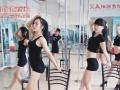 义乌永康兰溪酒吧领舞速成班,酒吧夜场舞蹈速成培训