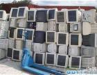 """大批量回收废旧电脑""""大量回收单位废旧电脑""""速度上门"""
