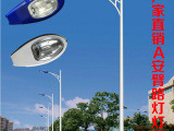 【厂家直销】6米7米8米A字形路灯单臂路灯6米A字臂户外照明路灯