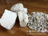 生产熟料铝矾土,高铝含铝铝矾土,大/中/小颗粒铝矾土