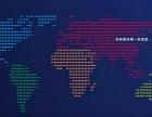国际货运代理 全球专线速递 主推新加坡 马来西亚