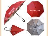 厂家直销 双槽骨伞架 坚固耐用 27寸 广告促销 自动长柄伞