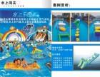 武汉支架水池出租 水上滑梯出租 充气水池出租 充气滑梯出租