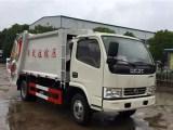 杭州市压缩垃圾车直销价格