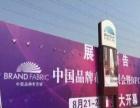杭州市喷绘制作无味喷绘制作写真喷绘制作背景喷绘