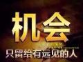 中国石油大学远程教育专本科免费报名中