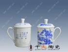 青花瓷茶杯 定做陶瓷杯子 骨瓷茶杯厂家