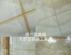 德尔嘉纳米高端瓷砖美缝