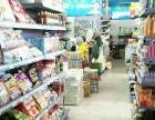 桃花源商贸城超市转让