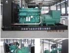 生产销售进口品牌柴油发电机组