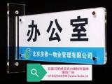 深圳国际珠宝展喷绘公司