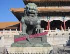 故宫狮子汇丰狮子铸铜雕塑动物雕塑加工定做