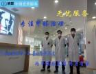 北京装修甲醛处理机构