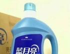 低价处理3KG桶装洗衣液、透明皂,买2送1