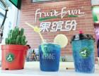 郑州水果店加盟选择果缤纷