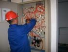 武昌白沙洲各种电路线路故障维修,跳闸维修水电维修快速上门修电