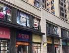 龙岗中心城地铁口商铺出售,80万起,开发商一手