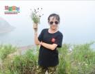 哈尔滨小学生报名夏令营啦